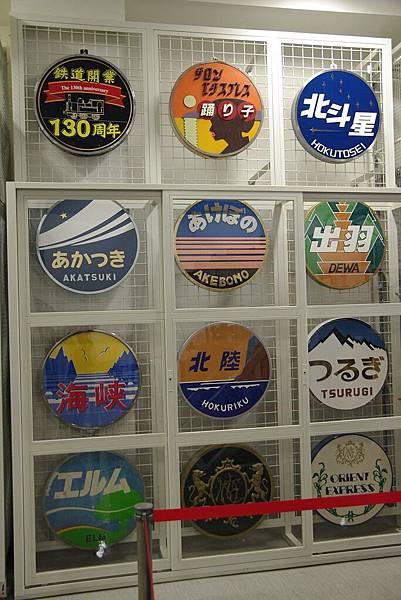 TOKYO-D3-Round3-23