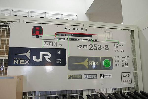 TOKYO-D3-Round3-27