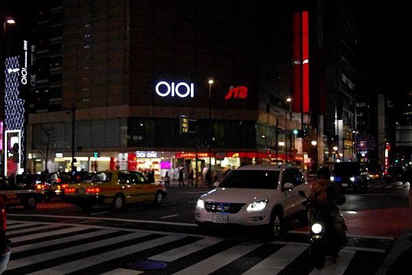 TOKYO-D3-Round4-13