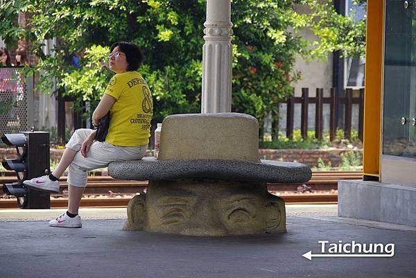 Taichung-74