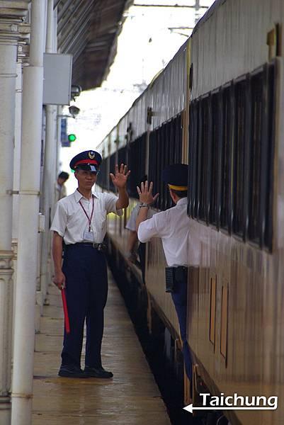 Taichung-63