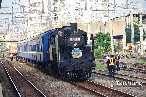 Taichung-84