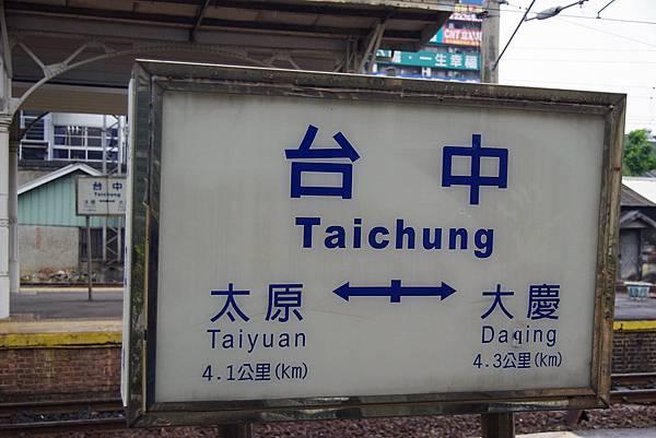 Taichung-109