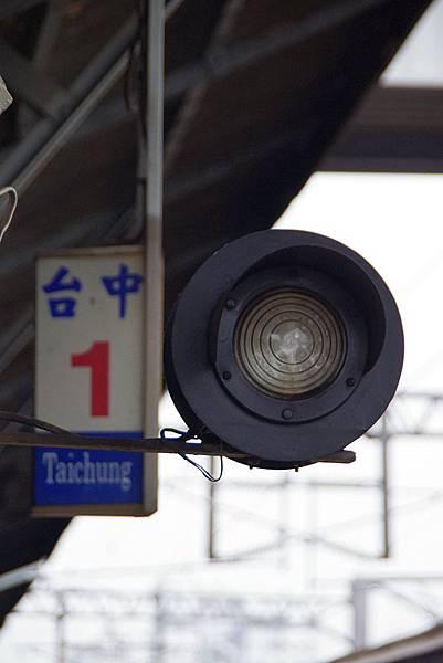 Taichung-106