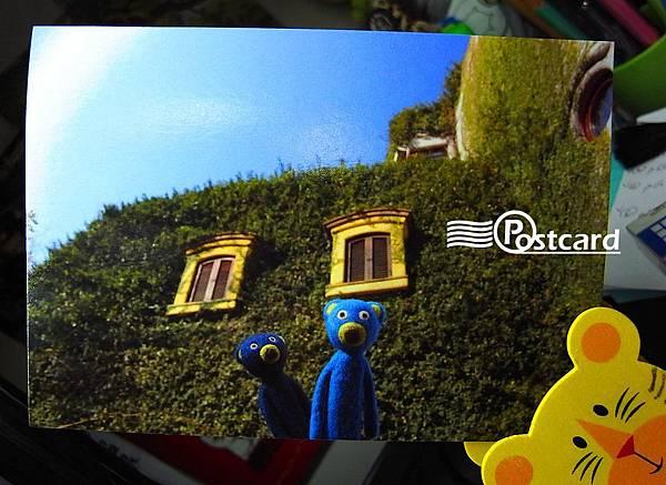 Postcard-111