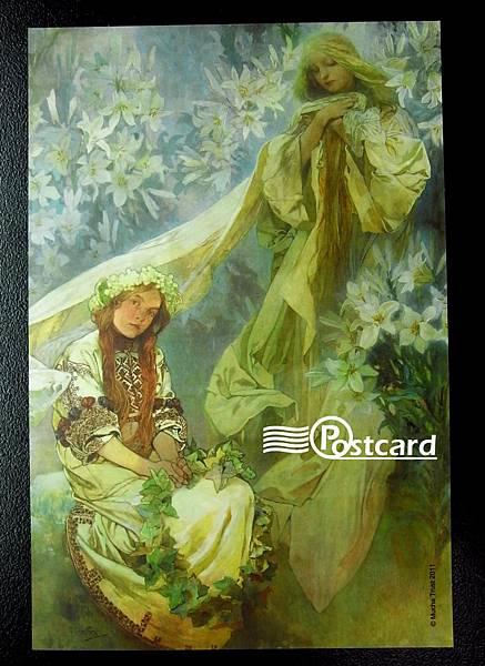 Postcard-109