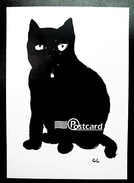 Postcard-106