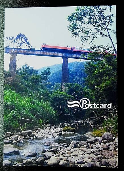 Postcard-108