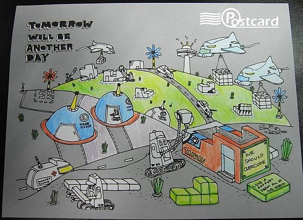 Postcard-99