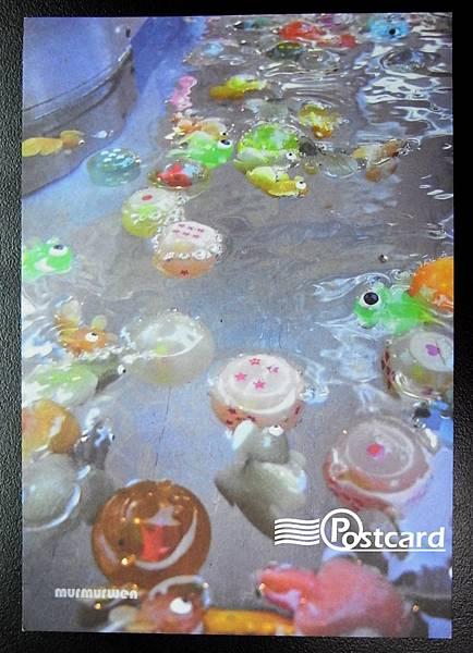 Postcard-100