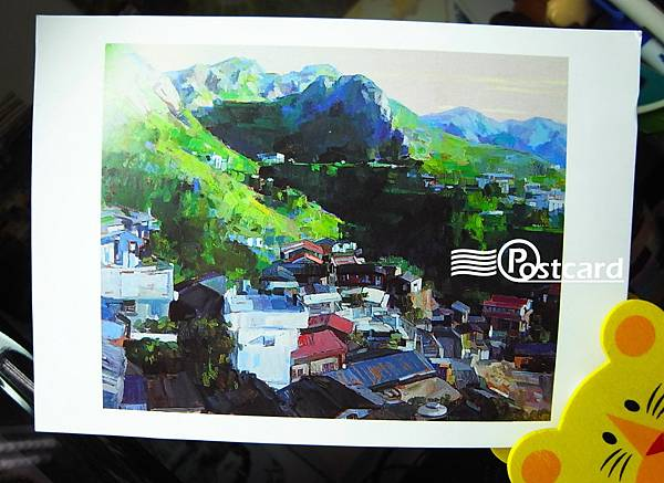 Postcard-98