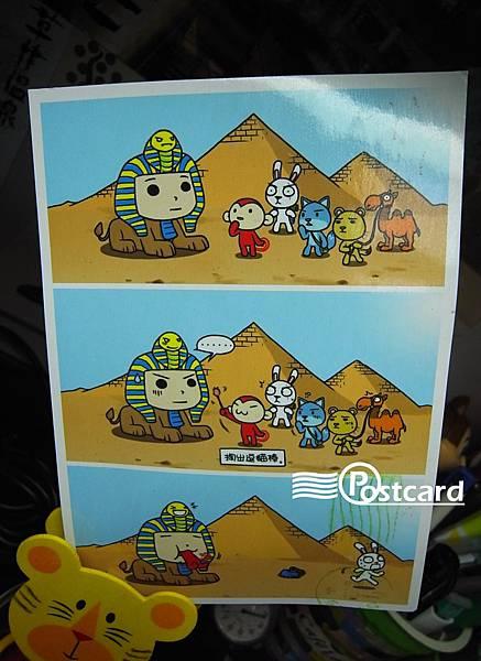 Postcard-92