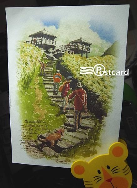 Postcard-94