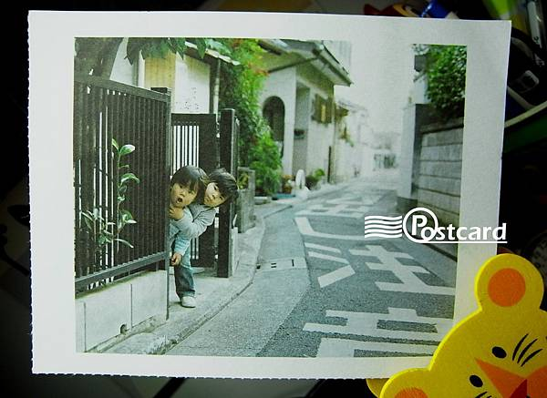 Postcard-89