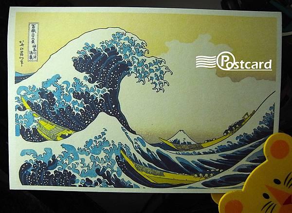 Postcard-82