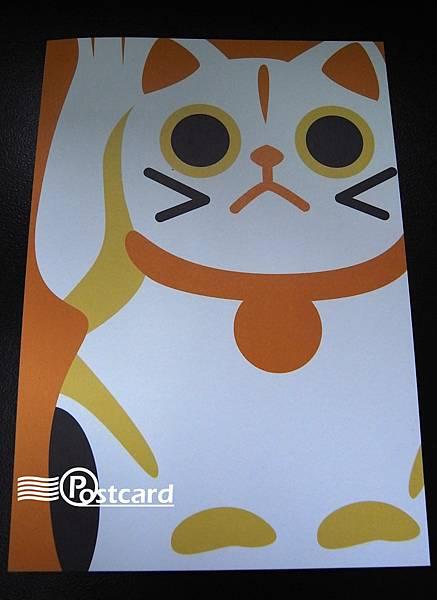Postcard-78
