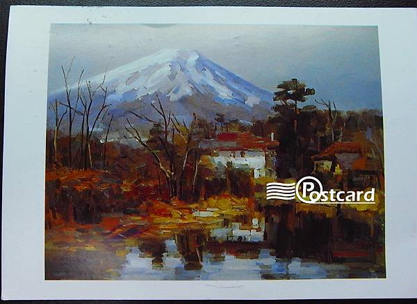 Postcard-0306-19