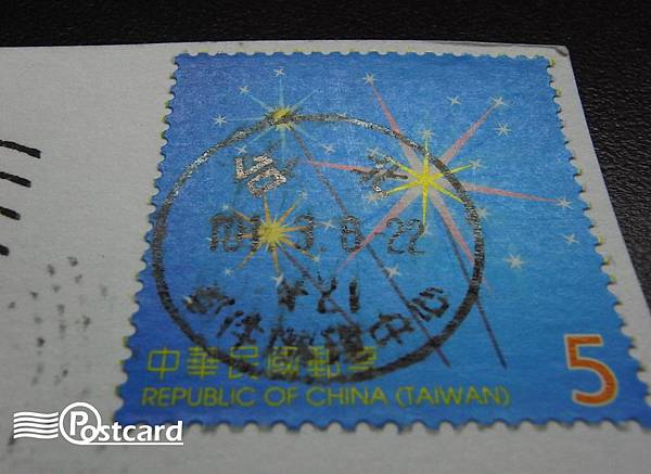 Postcard-0306-13