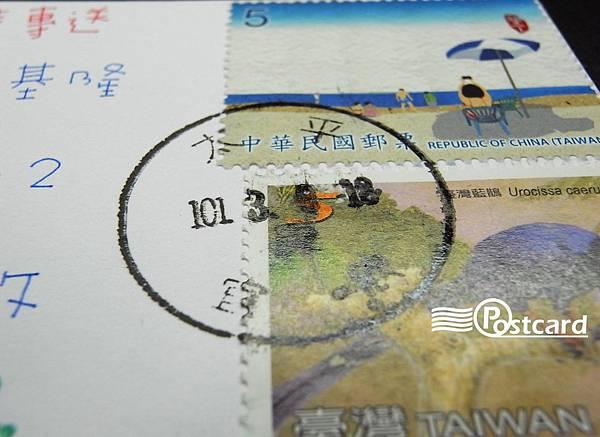 Postcard-0306-11