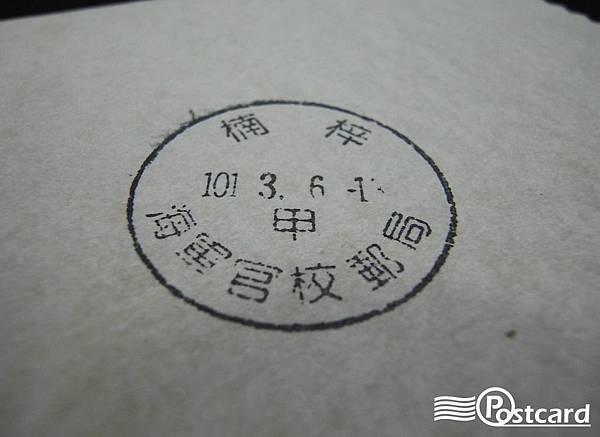 Postcard-0306-6