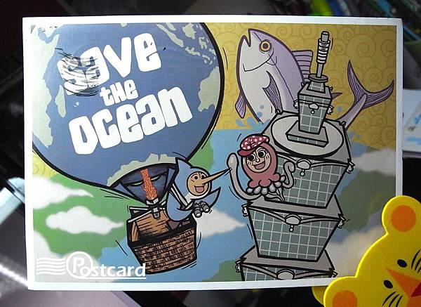 Postcard-0306-3