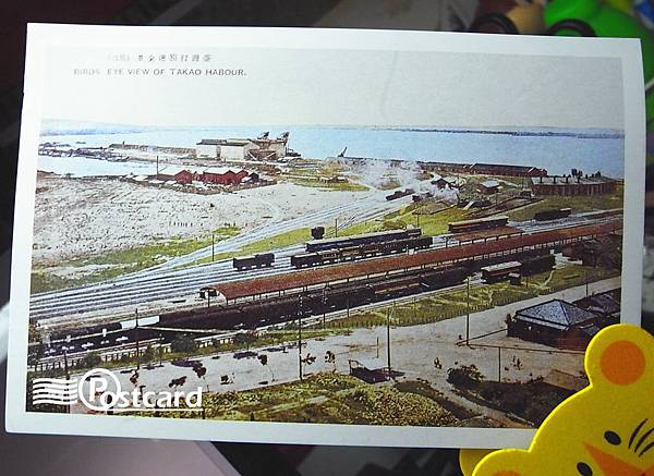 Postcard-0306-5