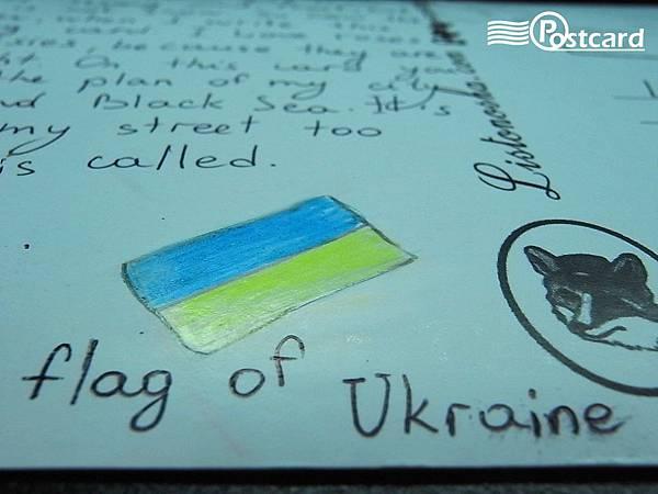 Postcard-119