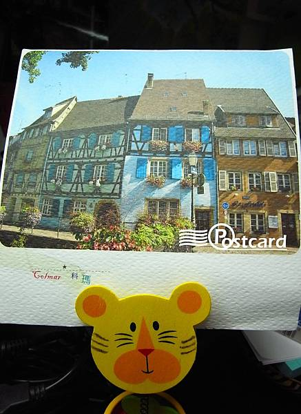 Postcard-114