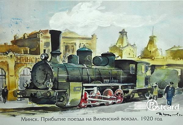 Postcard-12-12