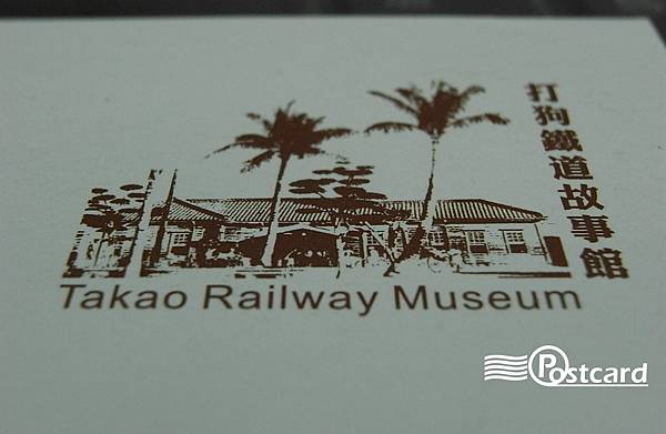 Postcard-12-08