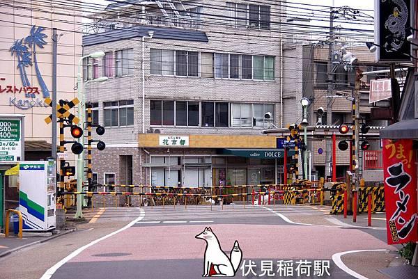 伏見稻荷-4