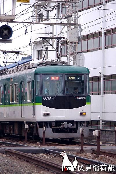 伏見稻荷-3