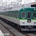 伏見稻荷-9