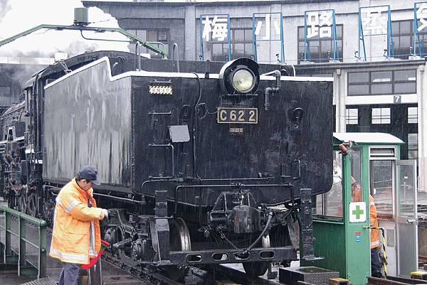 UMEKOJI-48