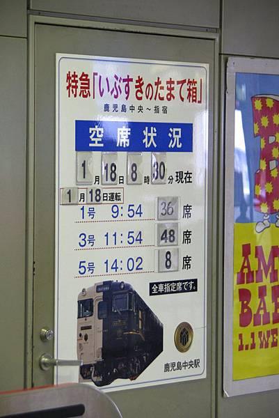 IBUTAMA-3.jpg