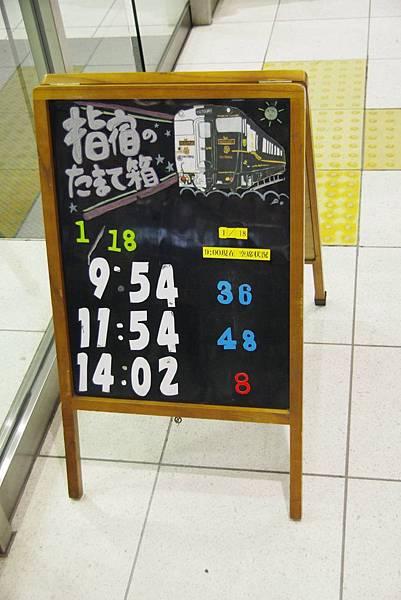 IBUTAMA-2.jpg