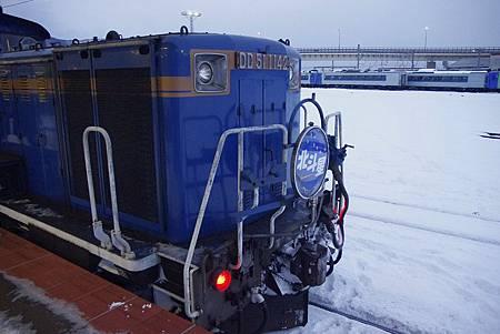 HOKUTOSEI-58