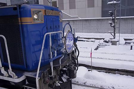 HOKUTOSEI-89