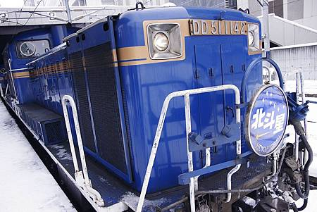 HOKUTOSEI-94