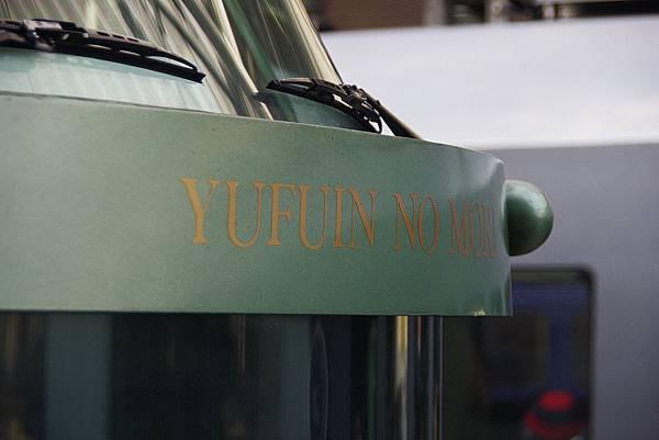 YUFUIN-7