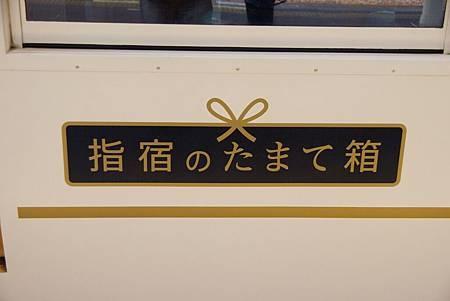 IBUTAMA 006