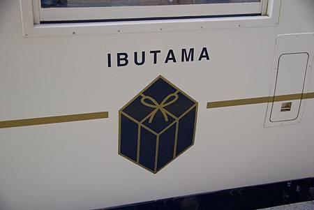 IBUTAMA 005
