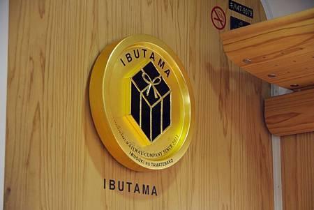 IBUTAMA 021