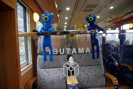 IBUTAMA 024