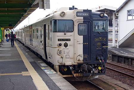 IBUTAMA 036