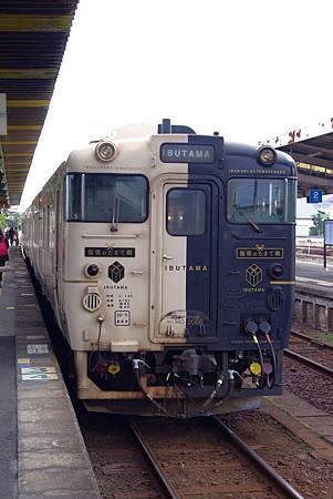 IBUTAMA 035