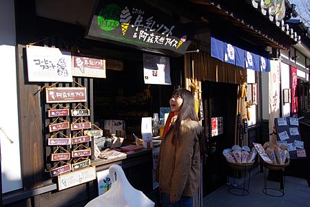 kumamoto 032