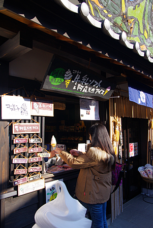 kumamoto 033