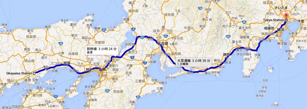 岡山=東京.png