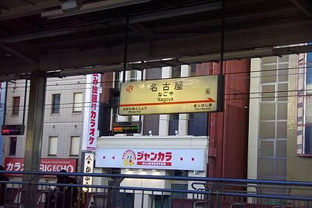 東海道 013.jpg